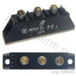 Силовой модуль МТО2-25-7 -0А