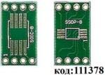 Печатная макетная плата Д/С для SOIC- 8 и SSOP-8