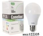 Лампа светодиодная -E27, 220В, 13 Вт 4500К, 1085 Лм, A60, Camelion