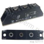 Силовой модуль МТО2-25-12 -3И