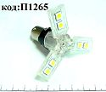 светодиодная - автолампа BAY15D LED-L0935 белая 6 Leds-5050SMD 12V