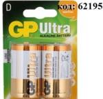 Элемент питания GP D/ LR20 (13AU ULTRA)