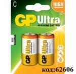 Элемент питания GP C/ LR14 (14AU ULTRA)