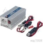 Источник питания DC/AC инвертор: 12V->220V  300W  (A301-300-F3)