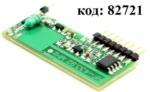 Конструктор MK324/приемник -Программируемый приемник 4-х канального дистанционного управления 433 МГц