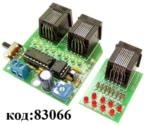 """NM8034 -Тестер компьютерного сетевого кабеля """"витая пара"""""""