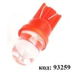 светодиодная - автолампа безцокальная ARL-T10 RED 10mm 12В
