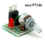Конструктор BM246 -Регулятор мощности 1000Вт (4,5А)/ 220В